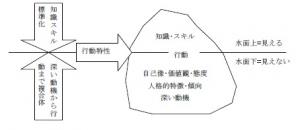 Hyouzanm_20210316082201